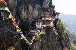 Canvas-taulu Tiger Nest Monastery Bhutan 1136